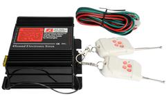 Усилитель ESAS-828 200w