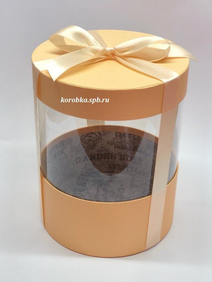 Коробка аквариум 16 см Цвет : Персик . Розница 350 рублей .