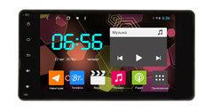 Магнитола для Mitsubishi 206х105мм Android 10 4/64GB IPS DSP 4G модель CB2105T9