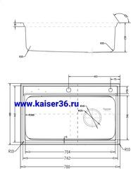 Кухонная мойка врезная из нержавеющей стали Kaiser KSM-7848 780x480x220 схема
