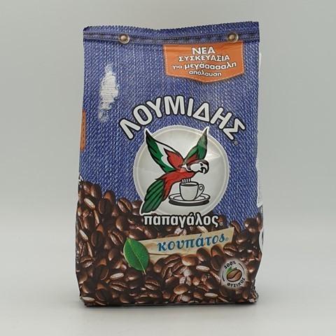 Кофе натуральный молотый светлой обжарки Купатос LOUMIDIS PAPAGALOS