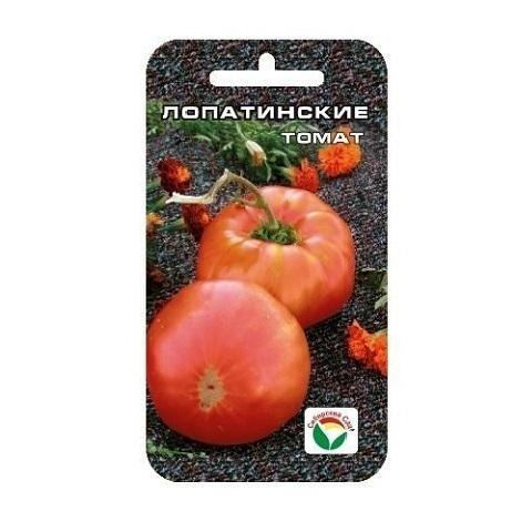 Лопатинские 20шт томат (Сиб Сад)