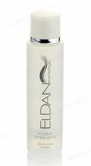 Мягкое очищающее средство на изотонической воде (Eldan Cosmetics |Le Prestige | Cleansing water), 150 мл