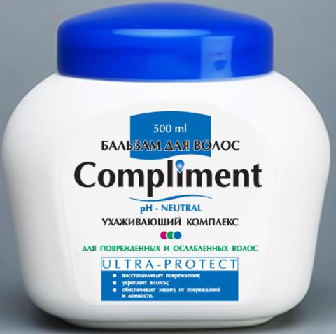 Compliment Бальзам для волос ULTRA-PROTECT защита поврежденных и ослабленных волос