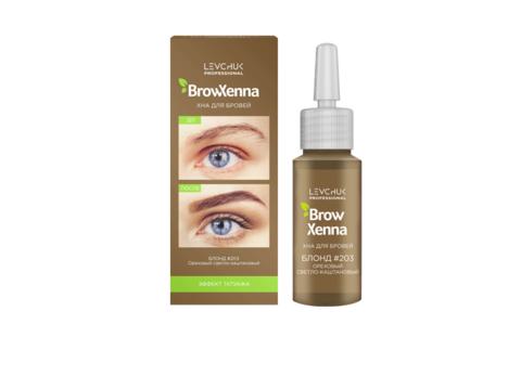 Хна для бровей Brow Xenna Блонд #203, ореховый (светло-каштановый)
