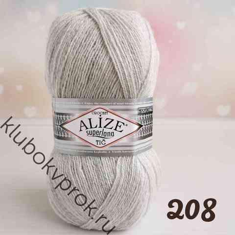 ALIZE SUPERLANA TIG 208, Светлый серый