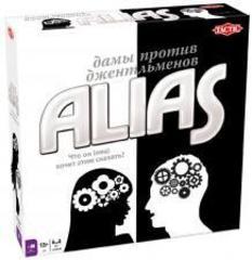 Alias / Скажи иначе: Дамы против Джентльменов