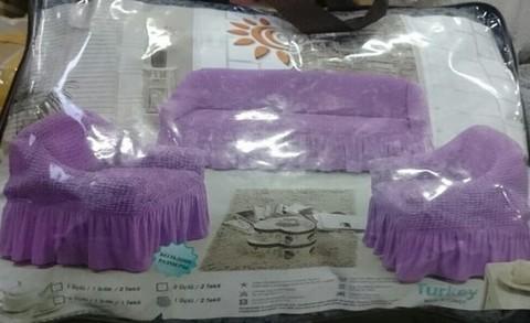 Набор чехлов на трехместный диван и два кресла Isla