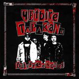 Четыре Таракана / Duty Free Songs (LP)