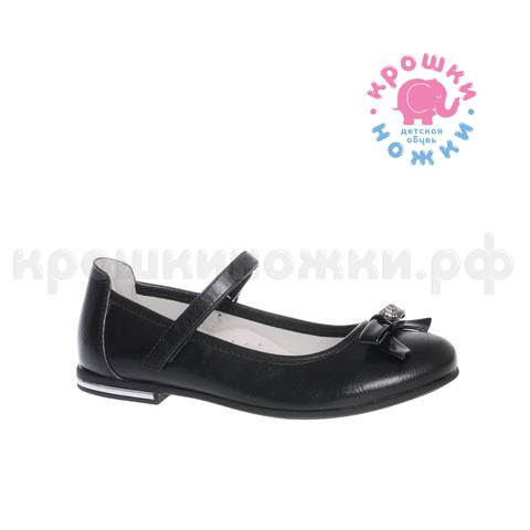 Туфли чёрные школьные, Болеро (ТРК ГагаринПарк)