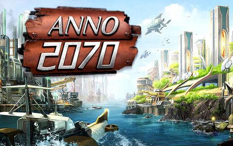 ANNO 2070 (для ПК, цифровой ключ)