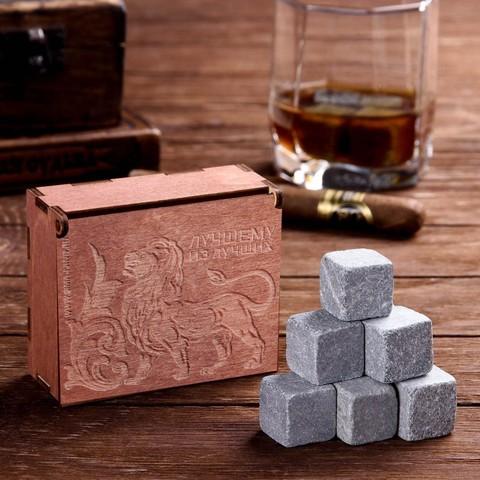 Камни для виски «Лучшему из лучших», 6 шт.