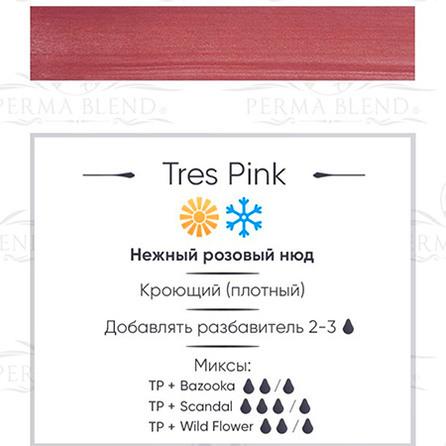 """TRES PINK"" пигмент для губ. Permablend"