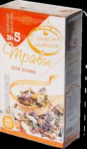 Чай травяной О самом главном № 5 для почек, 30 пакетиков