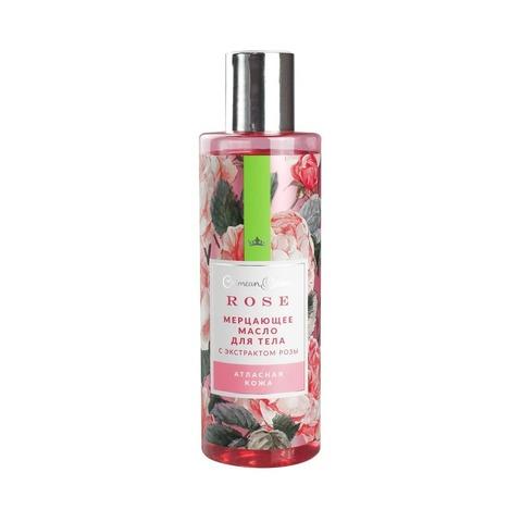 Мерцающее масло для тела «Атласная кожа» с абсолютом розы