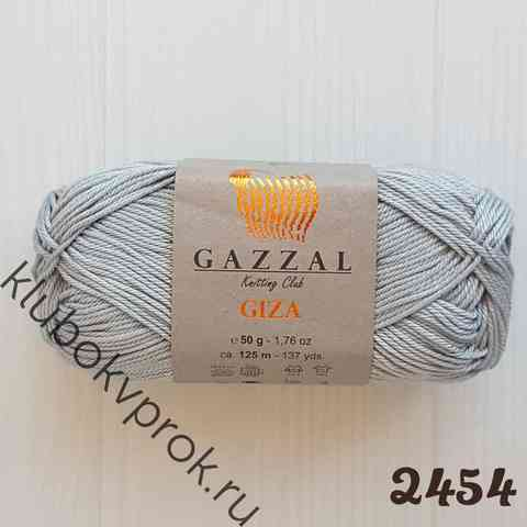 GAZZAL GIZA 2454, Серый