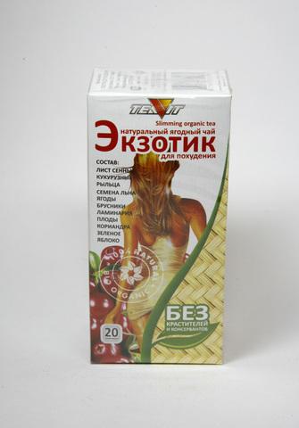 Чай напиток Экзотик для похудения, 20 пак. (Тиавит)