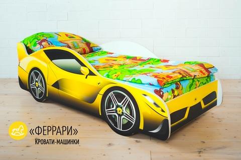 Кровать машинка Феррари