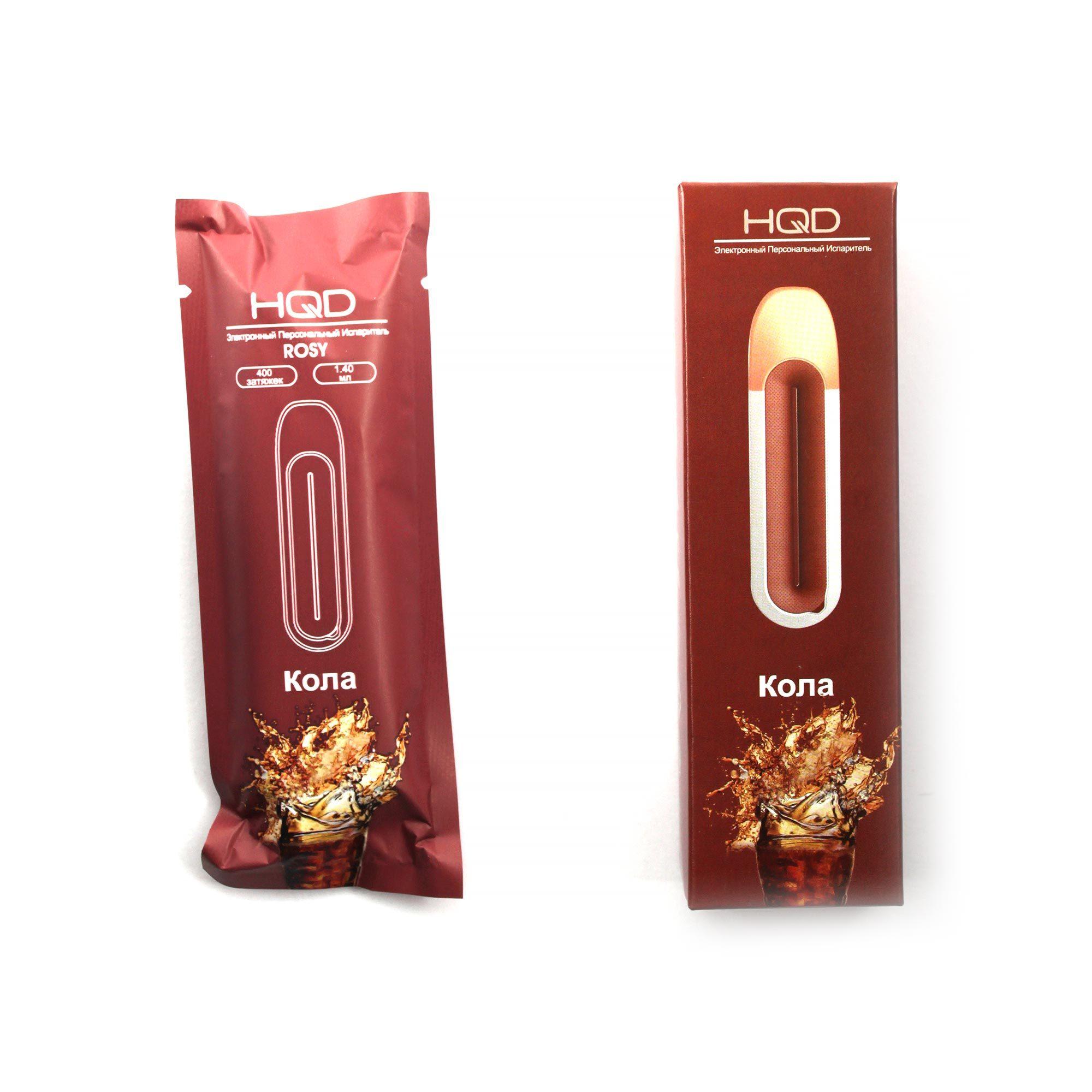 Одноразовая электронная сигарета HQD Rosy Cola (Кола)