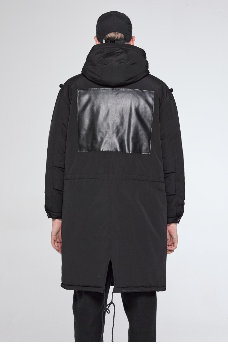 Пальто «THEENI»
