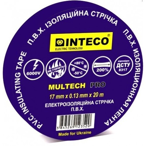 Изоляционная лента синяя INTECO Multech Pro 20м.