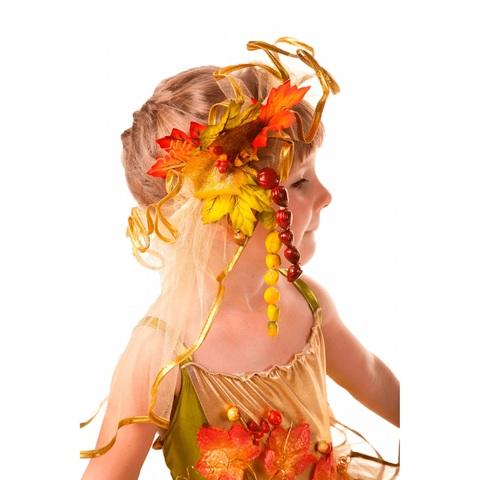 Костюм Осень Золотая 2