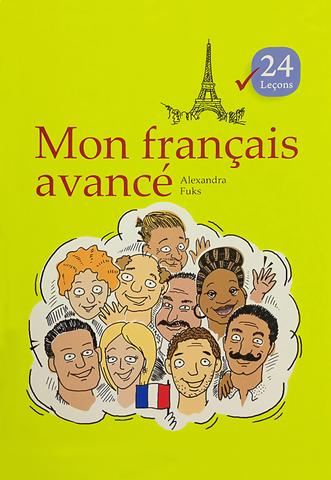 Mon français fvancé