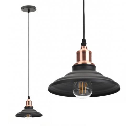 Подвесной светильник Эра PL4 BK/RC черный/медь