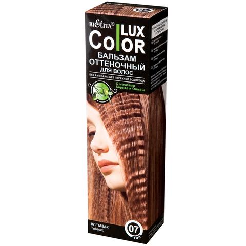 Бальзам оттеночный для волос ТОН 07 табак (туба 100 мл) COLOR LUX