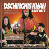 Dschinghis Khan / Best Hits Performed By The Band Kazachok: Легенды Дискотек 80-х (RU)(CD)