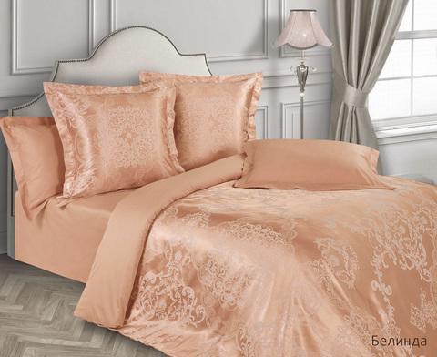 Жаккардовое постельное бельё 1,5 спальное, Белинда