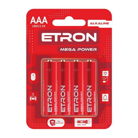 Батарейки Maxus/Etron Alkaline LR03, AAA (8/96) BL