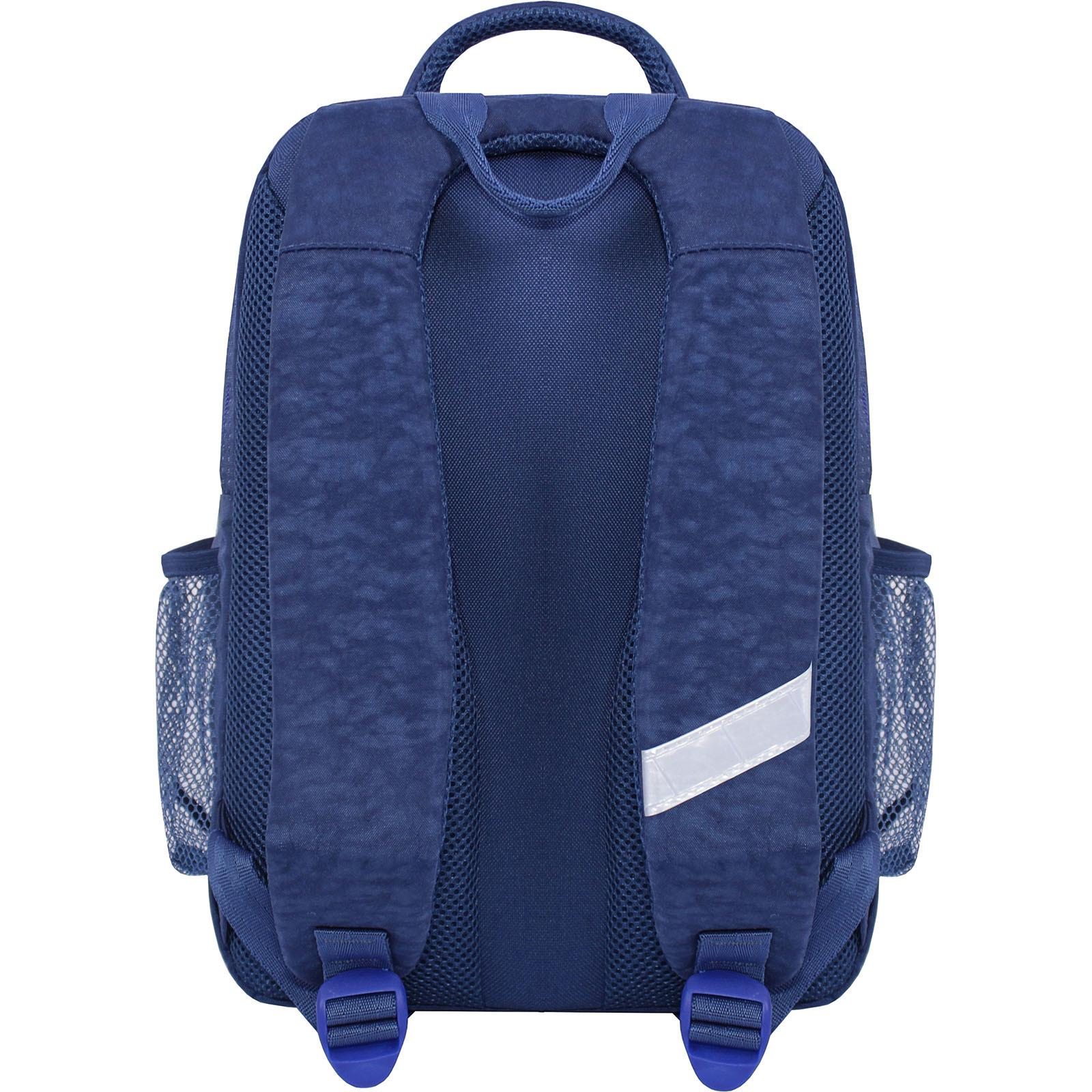 Рюкзак школьный Bagland Школьник 8 л. синий 551 (0012870) фото 3