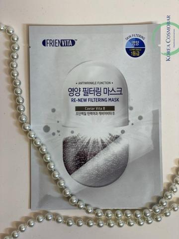 Frienvita Маска-фильтр oбновляющая для лица - Re-New filtering mask, 25г