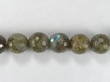 Бусина из лабрадора (спектролита), фигурная, 10 мм (шар, граненая)