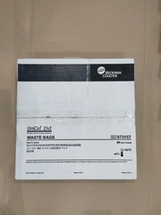 Мешки для сбора отходов, для анализатора иммунохимического UniCel DxI 973157 Мешки для сбора отходов (1x20 шт./упак.) для UniCel DxI (Unicel DxI Waste Bags)