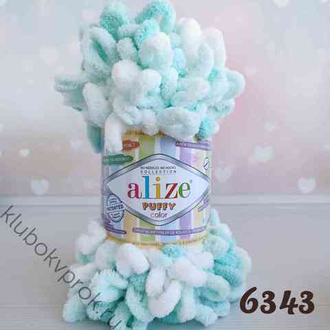 ALIZE PUFFY COLOR 6343,