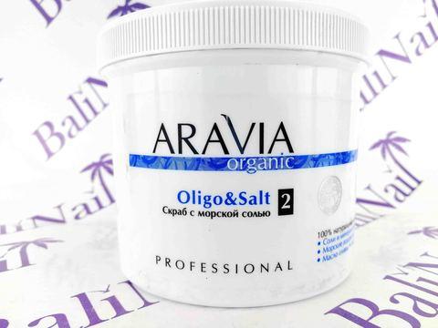 ARAVIA Cкраб с морской солью «Oligo & Salt», 550 мл