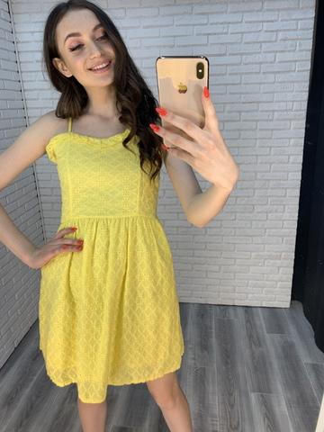 желтый сарафан nadya