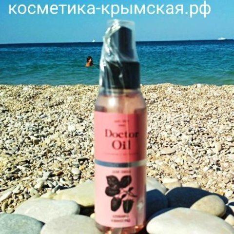 Тоник для лица «Клубника и виноград»™Doctor Oil
