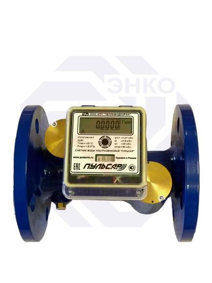 Счетчик воды ультразвуковой с цифровым выходом RS-485 ТВХ Пульсар У DN 50