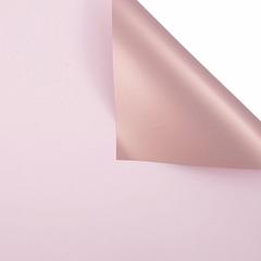 Пленка для цветов матовая двухсторонняя, Розовое золото/Розовый 58*58 см, 10 листов, 1 уп.
