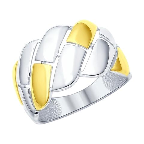 94011884 - Кольцо из комбинированного серебра