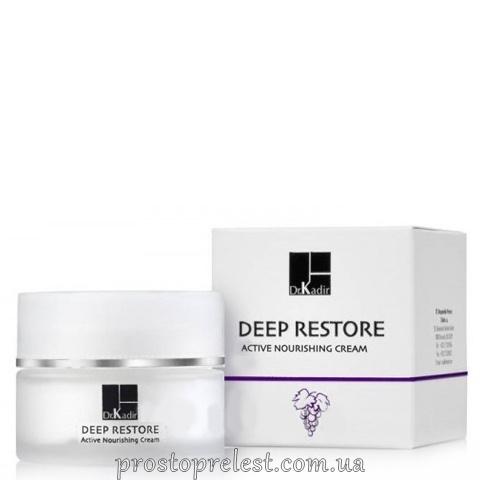 Dr. Kadir Deep Restore - Активний нічний лікувальний крем