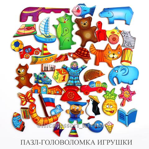 ПАЗЛ-ГОЛОВОЛОМКА