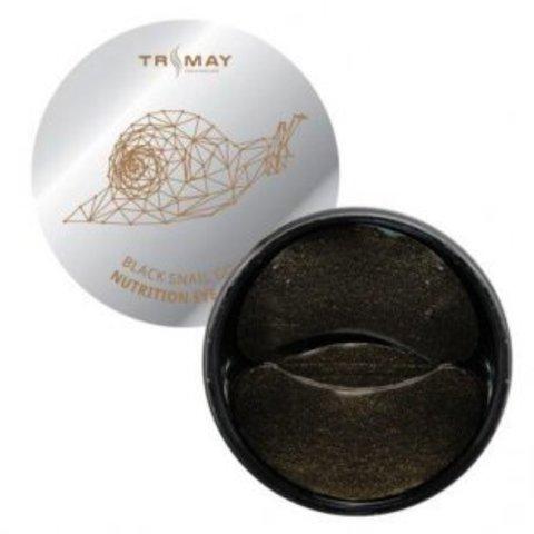Гидрогелевые патчи с муцином чёрной улитки TRIMAY Black Snail Gold Nutrition Eye Patch