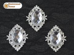 Камни овалы в ромбовой оправе светлое серебро прозрачные