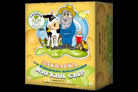 Закваска для приготовления сыра Lactofarm ECO