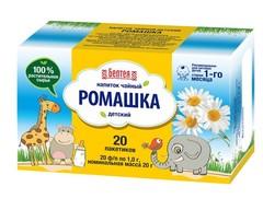 БЕЛТЕЯ  Напиток чайный 20пак Детский ромашка от болей в животике и детского беспокойства
