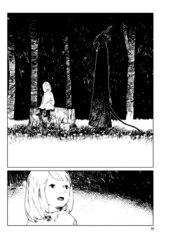 Девочка из Чужеземья